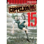 COPPELION สามนางฟ้า ผ่าโลกนิวเคลียร์ เล่ม 15