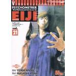 Psychometrer Eiji ไซโคเมทเรอร์ เอย์จิ เล่ม 21
