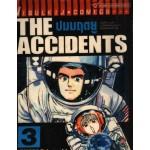 ปมมฤตยู The Accidents เล่ม 03
