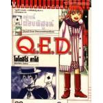 Q.E.D. อย่างนี้ต้องพิสูจน์ 32