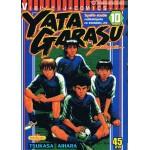 ราชันย์ลูกหนัง YATAGARASU 10 (พิมพ์เก่า)