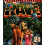 RAVE ผจญภัยเหนือโลก 21 (พิมพ์เก่า)