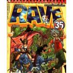 ผจญภัยเหนือโลก RAVE เล่ม 35 (จบ)