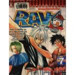 RAVE ผจญภัยเหนือโลก 07 (พิมพ์เก่า)
