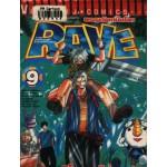 RAVE ผจญภัยเหนือโลก 09 (พิมพ์เก่า)