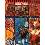 RAVE ผจญภัยเหนือโลก 31
