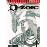 D-ZOIC อาณาจักรไดโนเสาร์ จ้าวนักสู้ ยูตะ (ภาค 2) 4
