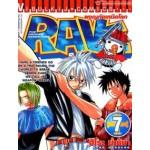 RAVE [เรฟ] ผจญภัยเหนือโลก เล่ม 07