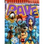 RAVE [เรฟ] ผจญภัยเหนือโลก เล่ม 25