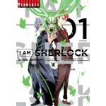 I AM SHERLOCK เล่ม 01