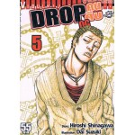 DROP คนดิบ OG เล่ม 05