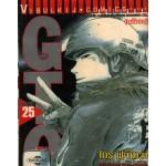 GTO 25