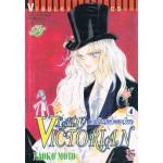 LADY VICTORIAN 04