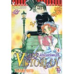 LADY VICTORIAN 06