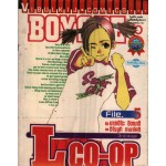 Boybe Lco-Op เล่ม 5