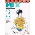 MIX มิกซ์ 03