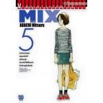 MIX มิกซ์ 05