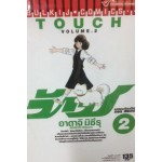 TOUCH ทัช เล่ม 02