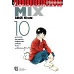 MIX มิกซ์ 10