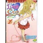 THE LOVE CUP เล่ม 07