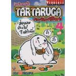 TARTARUGA ทาร์ทารูก้า ต่ายน้อยหัวใจเต่า 04
