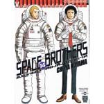 SPACE BROTHERS สเปซบราเธอร์ส สองสิงห์อวกาศ เล่ม 14