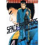 SPACE BROTHERS สเปซบราเธอร์ส สองสิงห์อวกาศ เล่ม 16