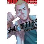 SPACE BROTHERS สองสิงห์อวกาศ เล่ม 19