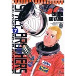 SPACE BROTHERS สองสิงห์อวกาศ เล่ม 07