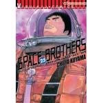 SPACE BROTHERS สเปซบราเธอร์ส สองสิงห์อวกาศ เล่ม 25