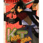 Kagetora คาเงโทร่า เล่ม 9