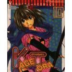 Kagetora คาเงโทร่า เล่ม 10
