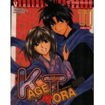 Kagetora คาเงโทร่า เล่ม 11 (จบ)