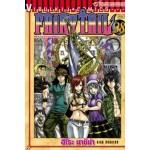 Fairy Tail ศึกจอมเวทอภินิหาร เล่ม 38