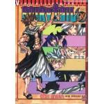 Fairy Tail ศึกจอมเวทอภินิหาร เล่ม 39