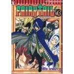 Fairy Tail ศึกจอมเวทอภินิหาร เล่ม 43