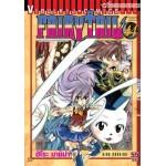 Fairy Tail ศึกจอมเวทอภินิหาร เล่ม 44
