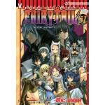 Fairy Tail ศึกจอมเวทอภินิหาร เล่ม 51