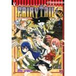 Fairy Tail ศึกจอมเวทอภินิหาร เล่ม 56