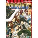 Fairy Tail ศึกจอมเวทอภินิหาร เล่ม 57