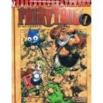 Fairy Tail ศึกจอมเวทอภินิหาร เล่ม 01 (รีพริ้นต์)