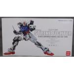 1/60 PG Strike Gundam [Daban]