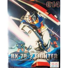 MG (014) 1/100 RX-78-2 GUNDAM Ver. 2.0 / RX-78-2 FIGHTER