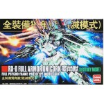 HG 1/144 (178) Full Armor Unicorn (Full Psycho-Frame) [Daban]