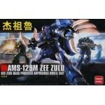 HGUC 1/144 Zee Zulu (Daban)