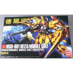 HGUC (136) 1/144 MSN-001 Delta Gundam (Daban)