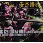 HGUC 1/144 (112) AMS-129 Gera Zulu Daban (Angelo Sauper Use) (Daban)