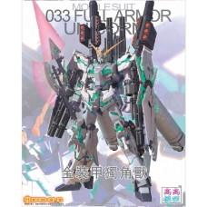 MG (033) 1/100 RX-0 Full Armor Unicorn Gundam Ver.Ka