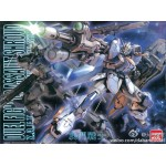 MG 1/100 (6609) Duel Gundam Assault Shroud (Daban)