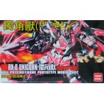 HGUC 1/144 (100) Unicorn Gundam Destroyer Mode (Daban)